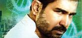 Vijay Antony 'Kaali' - New Poster