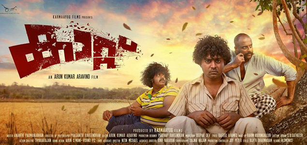Kaattu Review