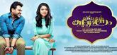 Kalyanam Reviews