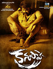 Kanupapa Movie Pictures