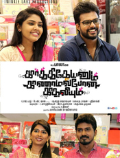 Karthikeyanum Kaanamal Pona Kadhaliyum Movie Pictures