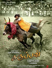 Karuppan Movie Pictures