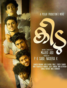 Kidu Movie Pictures