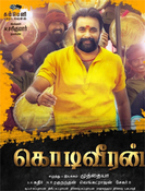 Kodiveeran Movie Pictures
