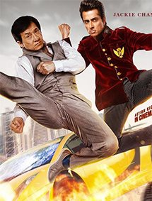 Kung Fu Yoga Movie Pictures