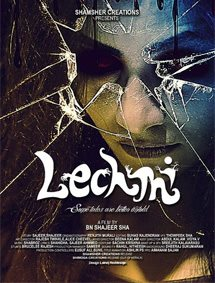 Lechmi Movie Pictures