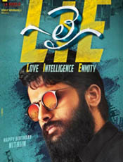 Lie Movie Pictures