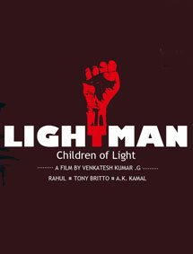 Lightman Movie Pictures
