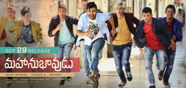 Mahanubhavudu First Week Collections