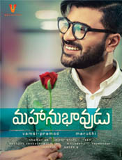 Mahanubhavudu Movie Pictures