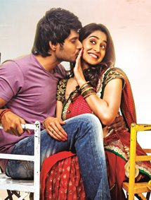 Mahendra Movie Pictures
