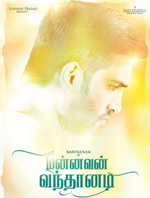 Mannavan Vandhanadi Movie Pictures