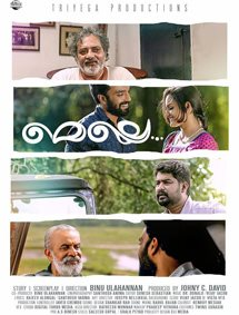 Melle Movie Pictures