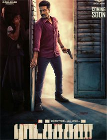 Raatchasan Movie Pictures