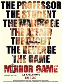 Mirror Game - Ab Khel Shuru Movie Pictures