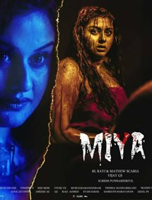 Miya Movie Pictures