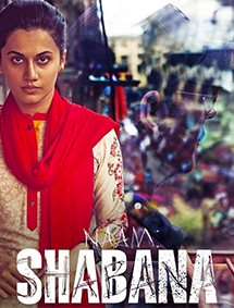 Naam Shabana Movie Wallpapers