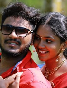 Naan Yarendru Nee Solu Movie Pictures