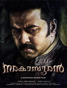 Naragasooran Movie Pictures