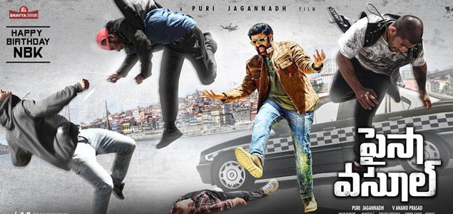 Paisa Vasool - Review