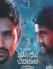 Yuddham Sharanam Movie Pictures