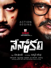 Nenorakam Movie Pictures