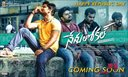 Nenu Local Picture