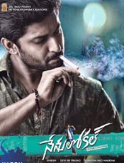 Nenu Local Movie Pictures