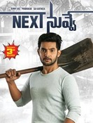 Next Nuvve Movie Pictures