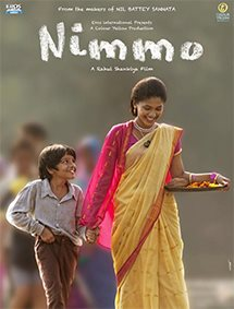 Nimmo Movie Pictures
