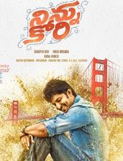 Ninnu Kori Movie Pictures