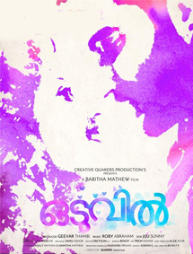 Oduvil Movie Pictures