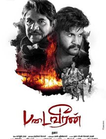 Padai Veeran Movie Pictures