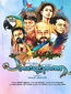 Panchavarnathatha Review