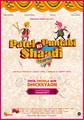 Patel Ki Punjabi Shaadi Picture