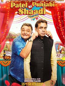 Patel Ki Punjabi Shaadi Movie Pictures
