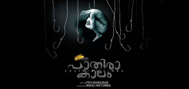 Pathira Kaalam Reviews