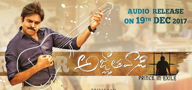 Agnyaathavaasi Two Days Collections