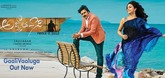 Never Before Release in USA for Agnathavasi
