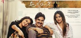 Agnyaathavaasi Breaches Two Million Dollars Club
