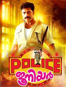 Police Junior Movie Pictures