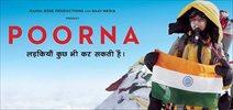 Trailer - Poorna
