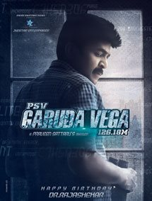PSV Garuda Vega 126.18M Movie Pictures