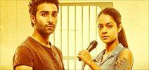 Trailer - Qaidi Band