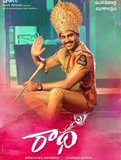 Radha Movie Pictures
