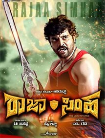 Raja Simha Movie Pictures