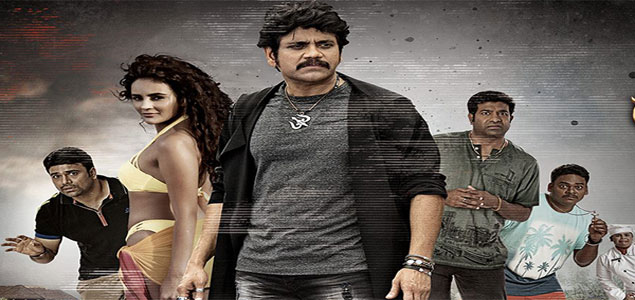 Raju Gari Gadhi-2 Movie Review