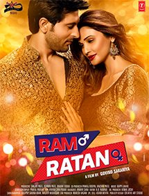 Ram Ratan Movie Pictures
