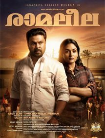 All about Ramaleela