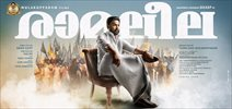 'Ramaleela' first look poster unveiled